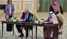 أميركا والسعودية إلى تباعد