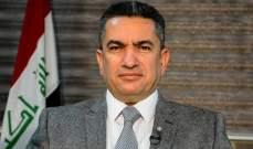 الرئيس العراقي برهم صالح كلّف عدنان الزرفي بتشكيل الحكومة الجديدة