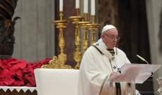 البابا فرنسيس يحتفل بقداس القيامة في بازيليك القديس بطرس وبولس