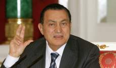 وسائل إعلام مصرية: وفاة الرئيس الأسبق حسني مبارك عن 91 عاما