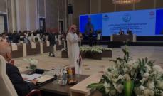الاتحاد البرلماني العربي: معادلة السلام لن تكون إلا عبر حل الدولتين