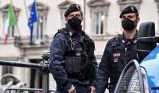 إيطالي يضرب شرطيا كي يدخل السجن هربا من حماته