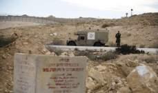 الجيش الاسرائيلي يوقف 16 قطرياً دخلوا أراضيه بالخطأ من جهة الاردن