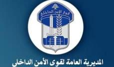 قوى الأمن: تدابير سير خاصة باحتفال تجار بدارو بين 3 و5 أيار