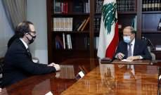 مصادر الرئاسة للميادين: شينكر لم يتطرق خلال لقائه بالرئيس عون إلى قضية مشاركة حزب الله بالحكومة