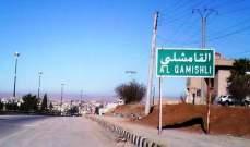 الوحدات الكردية تقفل 3 مدارس بالقامشلي لرفضها تدريس المنهاج الكردي