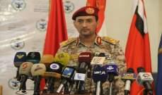 القوات المسلحة اليمنية: سلاح الجو المسير نفذ عملية هجومية واسعة على مطار نجران