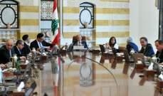 جلسة للحكومة الثلاثاء للبحث بمستجدات الوضعين المالي والنقدي ومتابعة البحث بالخطة الانقاذية