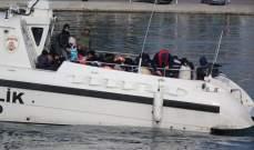 خفر السواحل التركي ضبط 189 مهاجرا أفغانيا في 4 عمليات شمالي بحر إيجه