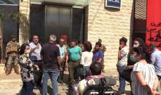 حراكا النبطية وكفررمان نفذا وقفة احتجاجية أمام أحد المصارف في النبطية
