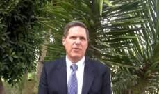 السفير الأميركي في بغداد: التحالف باق طالما بقيت الحاجة له