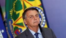 المحكمة الانتخابية البرازيلية تستجوب بولسونارو إثر هجومه على نظام التصويت