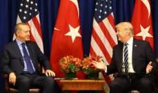 """مجلة """"نيوزويك"""" تنشر تسريبا لمحادثة ترامب وأردوغان الاخيرة"""