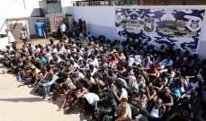 المنظمة الدولية للهجرة: المهاجرون بمراكز الاحتجاز بليبيا أكثر عرضة لكورونا