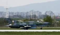 """""""الميادين"""": كرواتيا وسلوفينيا تعلنان سحب جنودهما من العراق"""