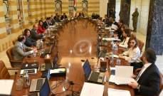 بدء جلسة مجلس الوزراء وعلى جدول أعمالها 8 بنود اساسية