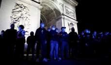 تجمع للشرطة الفرنسية بمحيط قوس النصر في باريس احتجاجا على الحكومة