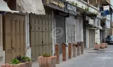 النشرة: إقفال تام للسوق التجاري في صيدا وتحرير محاضر بحق السيارات المخالفة