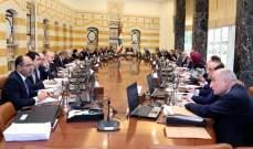 """الحكومة وافقت على رفع مشروع البرنامج الإستثماري للبنى التحتية لـ""""مؤتمر سيدر"""""""