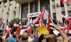 بدء تجمع المواطنين أمام قصر العدل بالجديدة بوقفة تضامنية مع الرئيس عون