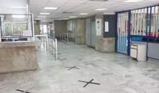 النشرة: موظفو اجيرو في سنترال صيدا التزموا قرار نقابتهم بالاضراب التحذيري