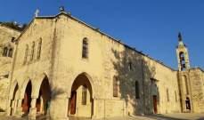 بدء قداس التوبة والمغفرة في كنيسة سيدة التلة في دير القمر