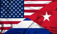 حكومة كوبا دعت الأسرة الدولية إلى وقف السياسة العدائية لحكومة ترامب