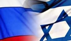 الدفاع الإسرائيلية:روسيا وإسرائيل بصدد إلغاء التجنيد المزدوج لمواطنيهما