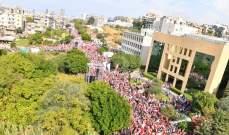أعداد كبيرة وصلت إلى طريق قصر بعبدا للمشاركة بالاحتفال الداعم للرئيس عون