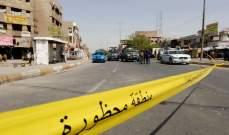 السومرية: مسؤول امني عراقي بحالة حرجة بعد تعرضه لمحاولة اغتيال