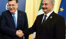 العربية : السراج وحفتر يصلان إلى روما للقاء رئيس الوزراء الإيطالي