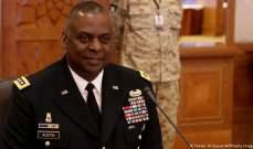 وول ستريت: وزير دفاع أميركا سيراجع قرار ترامب بسحب قوات بلاده من العراق وأفغانستان