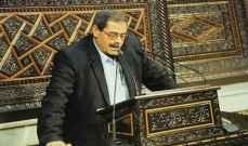 عضو بمجلس الشعب السوري نفى التوصل لمصالحة مع المسلحين في درعا