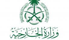 خارجية السعودية دانت بشدة الهجوم الإرهابي على موكب محافظ عدن: لاستكمال تنفيذ اتفاق الرياض