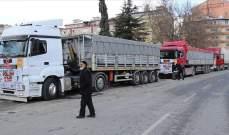 ولاية كوتاهية التركية أرسلت 7 شاحنات محملة بمساعدات إنسانية إلى إدلب