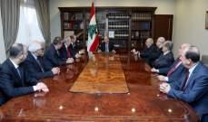الرئيس عون استقبل رئيس واعضاء المجلس الدستوري والنائب درغام