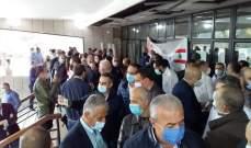 اعتصام لاساتذة اللبنانية لاقرار ملف التفرغ: استيقظوا قبل ان ينهار هذا الصرح