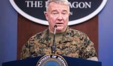 الجنرال ماكينزي: عدد قوات الناتو في أفغانستان سيزداد بعد تقليص القوات الأميركية