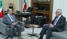 الرئيس عون بحث مع القاضي فهد اوضاع القضاء وعمل المحاكم