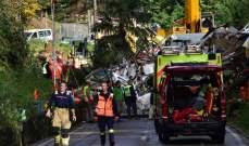 مقتل 21 طفلاً وفقدان 20 آخرين جراء انهيار مدرسة بسبب زلزال المكسيك