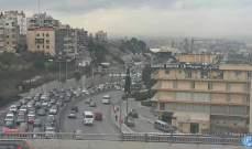 التحكم المروري: حركة مرور كثيفة على اوتوستراد اليرزة باتجاه الجمهور