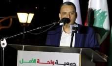 الفوعاني: منطقة بعلبك الهرمل ليست خارجة على القانون بل الدولة تخلت عنها