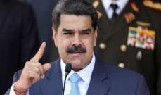 مادورو: الانتخابات التشريعية في فنزويلا قد ترجأ بسبب فيروس كورونا