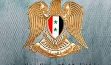 وزير النقل السوري:الغاء الرسوم على الشاحنات اللبنانية يعزز عمل مرافئ سوريا
