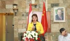سفيرة لبنان في بكين: نتواصل يوميا مع اللبنانيين بالصين ولا إصابات