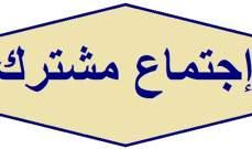 الجمهورية: أقطاب طرابلس اتفقوا على الاجتماع للتباحث بوضع خطة وتشكيل لجنة طوارئ لإغاثة أبناء المدينة