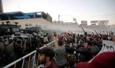 المرصد العراقي: ضغوط على المعتقلين لتوقيع تعهدات بعدم التظاهر مجددا