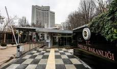 خارجية تركيا: قرارات الاتحاد الأوروبي لن تؤثر على أنشطة التنقيب قبالة قبرص