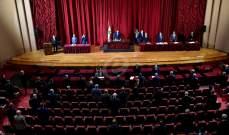 رفع الجلسة التشريعية بعد فقدان النصاب إثر إنسحاب نواب الجمهورية القوية