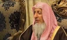 مفتي عام السعودية: تكرار استهداف المساجد هو مسلسل إجرامي خبيث